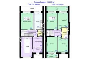 КМ Затишне: планування 5-кімнатної квартири 155 м²