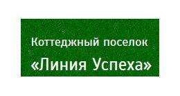 Логотип строительной компании КП Линия Успеха