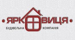 Логотип будівельної компанії Компанія Ярковиця