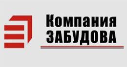 Логотип строительной компании Компания Забудова