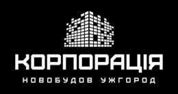 Логотип строительной компании Корпорація новобудов Ужгород