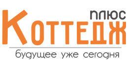 Логотип будівельної компанії Котедж плюс