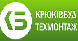 Логотип будівельної компанії Крюківбудтехмонтаж