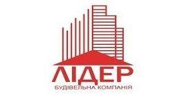 Логотип будівельної компанії Лидер