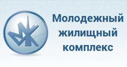 Логотип будівельної компанії МЖК (Молодіжний житловий комплекс)