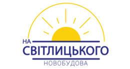 Логотип будівельної компанії Мегаінвестбуд