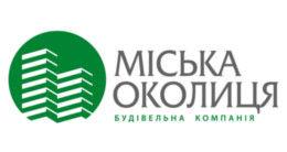 Логотип строительной компании Міська Околиця