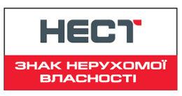 Логотип будівельної компанії НЕСТ