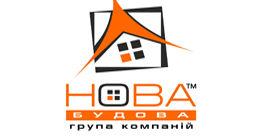 Логотип будівельної компанії Нова Будова