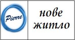 Логотип будівельної компанії Нове житло