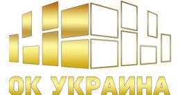 Логотип будівельної компанії ОК Україна