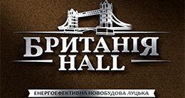Логотип будівельної компанії ОК ЖБК Британія Хол