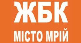 Логотип строительной компании ОК ЖБК Місто Мрій