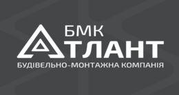 Логотип строительной компании ООО «БМК Атлант»