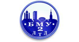 Логотип строительной компании ООО БМУ-2-ЛТД