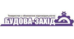 Логотип строительной компании ООО БУДОВА-ЗАПАД