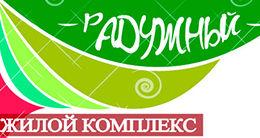 Логотип строительной компании ООО ЛАНА-ЖСК