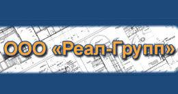 Логотип строительной компании ООО Реал-Групп