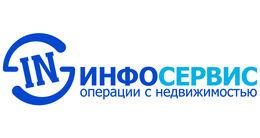 Логотип строительной компании ООО «Инфосервис»