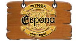 Логотип будівельної компанії ОСК «Бородінка»