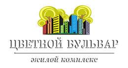 Логотип строительной компании Обслуживающий кооператив ЦВЕТНОЙ БУЛЬВАР