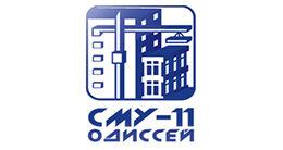 Логотип будівельної компанії Одісей - СМУ-11