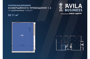 Офіс-центр Avila: планування приміщення 32.11 м²