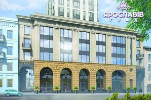 Офісний центр Ярославів Град