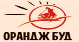 Логотип строительной компании Оранж Буд