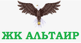 Логотип строительной компании Отдел продаж ЖК Альтаир