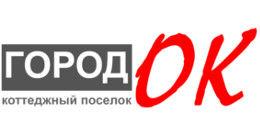 Логотип строительной компании Отдел продаж ЖК ГородОК