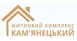Логотип строительной компании Отдел продаж ЖК Камянецкий