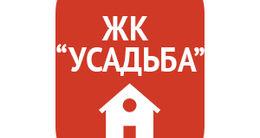 Логотип строительной компании Отдел продаж ЖК «Усадьба»