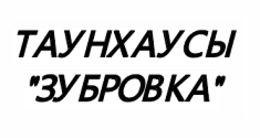 Логотип строительной компании Отдел продаж «Зубровка»