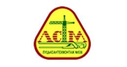 Логотип строительной компании ПАО Луцксантехмонтаж №536