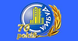 Логотип строительной компании ПАО Сумстрой