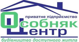 Логотип будівельної компанії ПП Особняк Центр