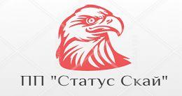 Логотип будівельної компанії ПП «Статус Скай»