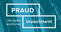Логотип строительной компании PRAUD INVESTMENT