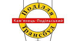 Логотип будівельної компанії Поділля-Трансбуд