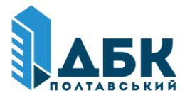Логотип будівельної компанії Полтавський ДБК
