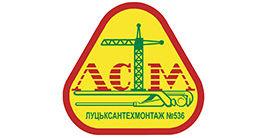 Логотип будівельної компанії ПрАТ «Луцьксантехмонтаж №536»