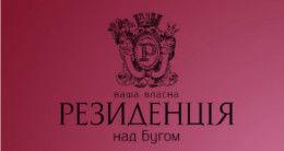 Логотип будівельної компанії Приватінбуд