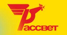 Логотип будівельної компанії Рассвет