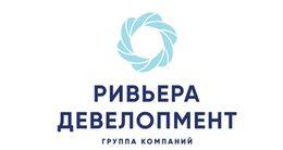 Логотип будівельної компанії Рів'єра Девелопмент