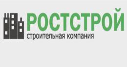 Логотип будівельної компанії Ростстрой