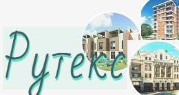 Логотип строительной компании Рутекс