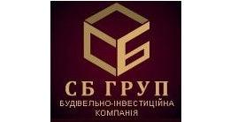 Логотип будівельної компанії СБ ГРУП