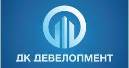 Логотип строительной компании СБ ЛТД