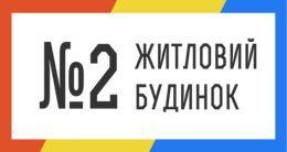 Логотип строительной компании «СІТІ СТАР ГРУП»
